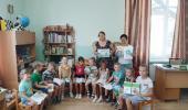 Международная акция «Книжка на ладошке»