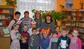 Юбилей произведений К.И. Чуковского